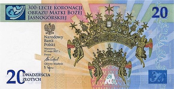 20_zl_2017_300_lecie_koronacji_obrazu_Matki_Bozej_Jasnogorskiej