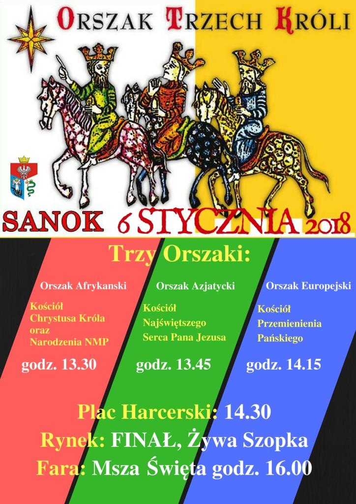 ORSZAK 2018
