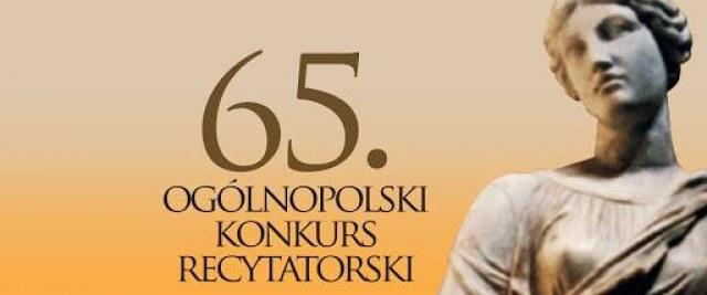 65. Ogólnopolski Konkurs Recytatorski – eliminacje rejonowe