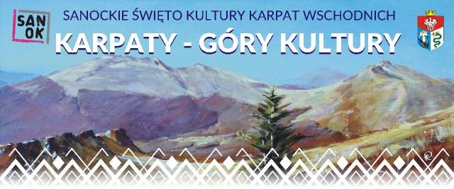 Sanockie Święto Kultury Karpat Wschodnich